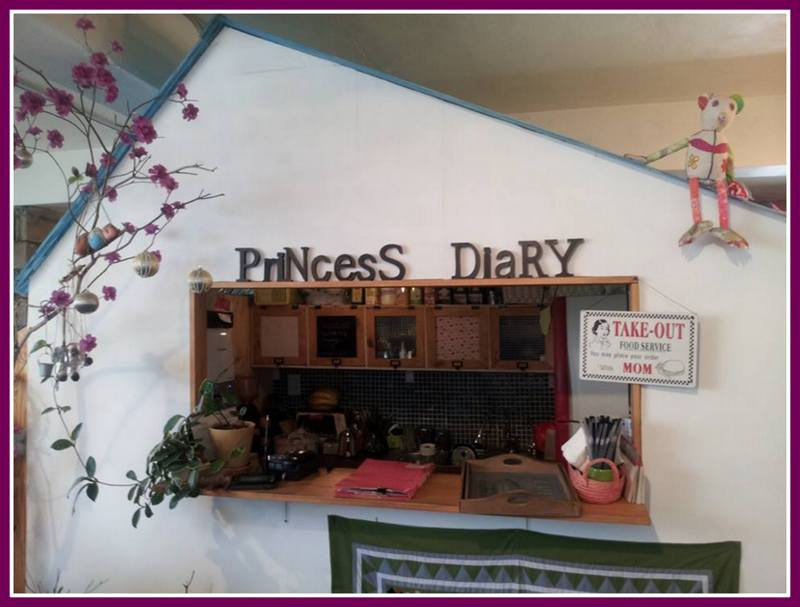 princess diary cafe seoul