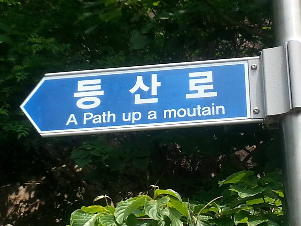 funny sign korea