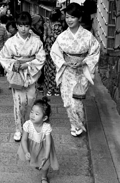 japan geisa kyoto