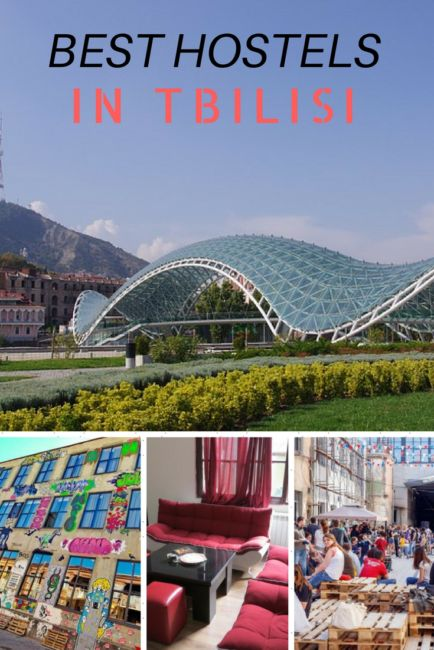 Hostels in Tbilisi