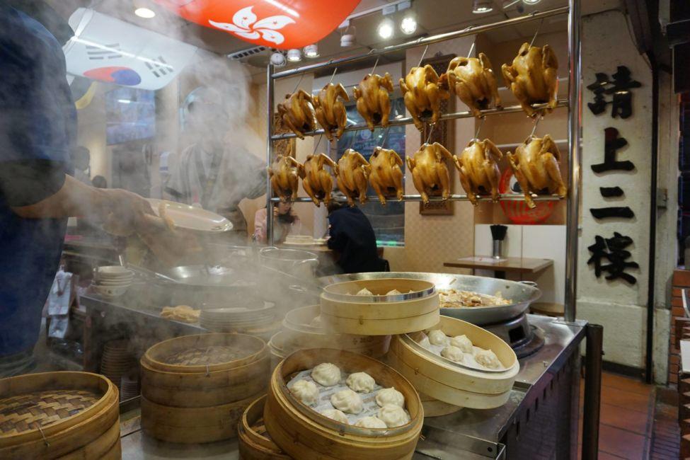 street food shifen old street