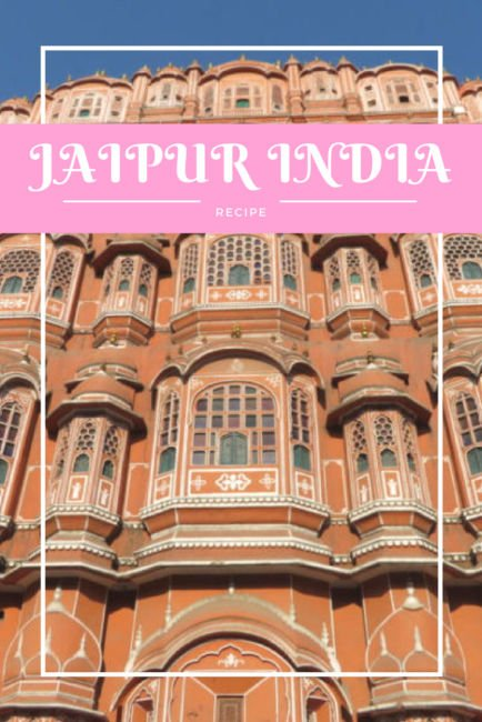 Jaipur India Travel Guide