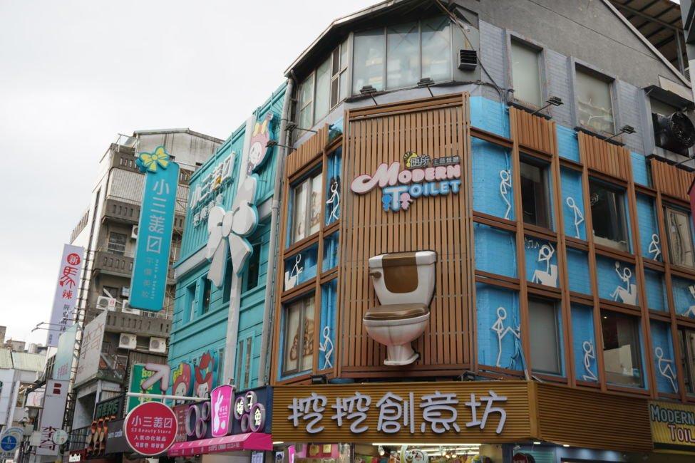 taiped themed cafe