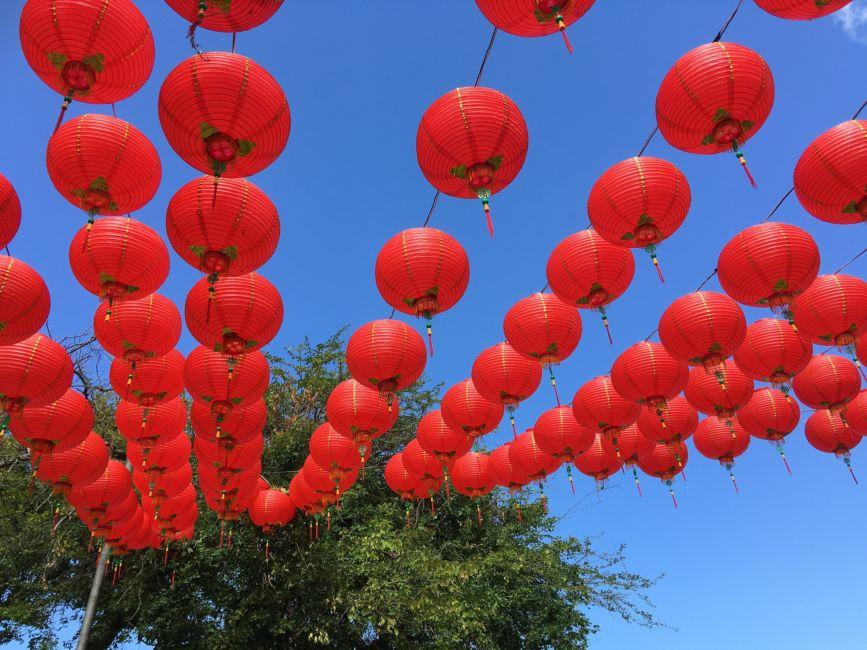 lantern festival taichung
