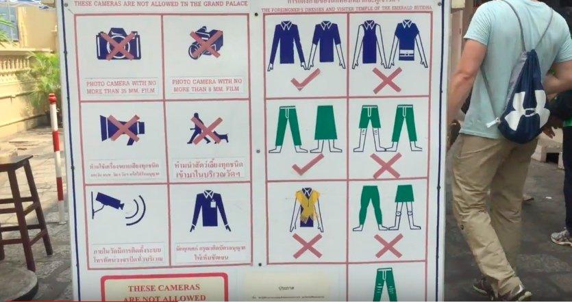 what to wear to bangkok palace