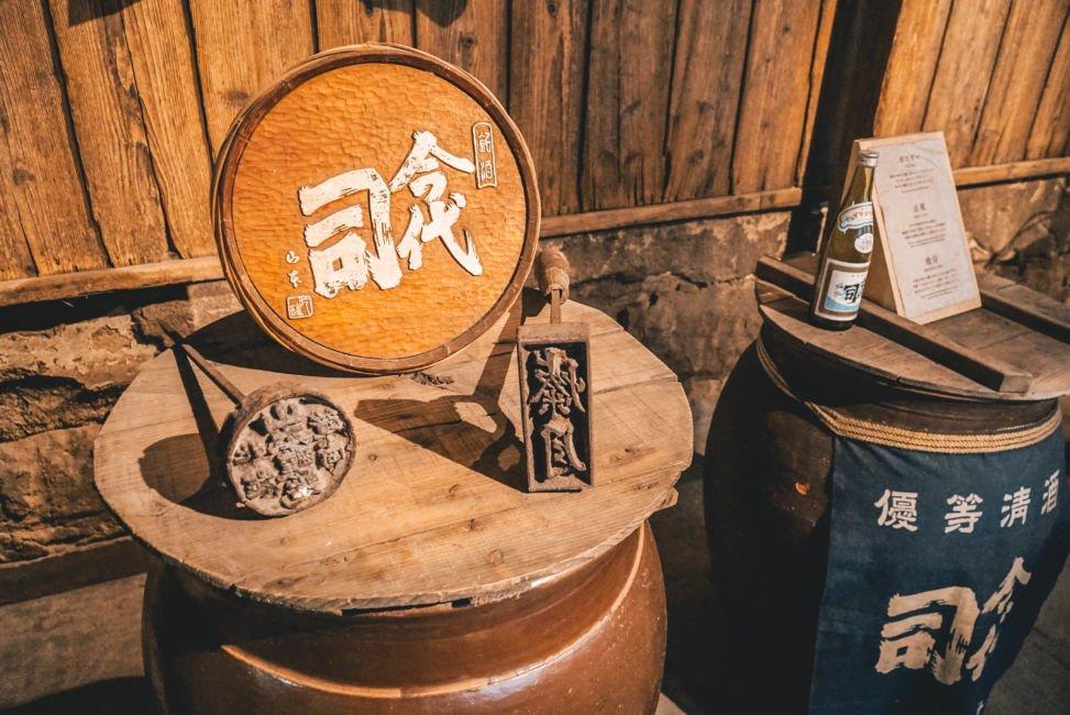 sake brewery niigata
