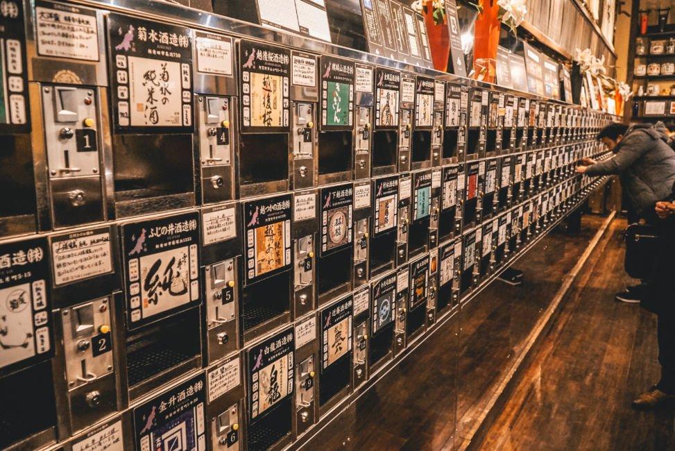 sake vending machine Niigata