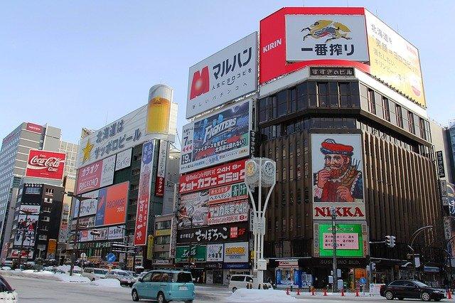Sapporo signs